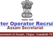 assam secretariat recruitment 2017- computer operator - assam career