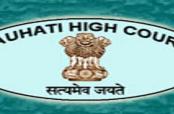Gauhati high court recruitment 2017 - assamcareer govt jobs in assam sarkari sakori