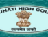 Gauhati high court recruitment 2017 - assamcareer govt jobs in assam sarkari sakori