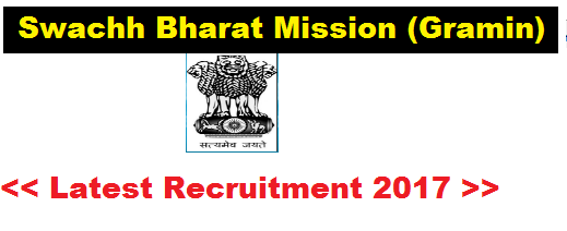 Swachh Bharat Mission Recruitment
