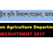Department of Agriculture Assam Recruitment 2017 - Krishi Bhavan Jobs in Assam Career