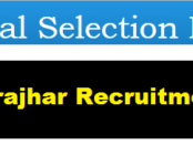Central Selection Board BTC Kokrajhar Recruitment 2017 - CSB Jobs in Assam Career Jobs alerts sarkari sakori