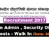 Central Institute of Technology [CIT] Kokrajhar Recruitment 2017 - Walk in Interview , Assam Career Jobs in Assam