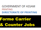 Director of Printing and Stationery Assam Recruitment 2017 - Current Govt. Jobs in Assam Career JOb alerts