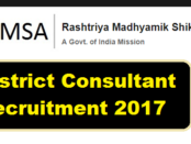 Rashtriya Madhyamik Shiksha abhiyan recruitment [RMSA] Assam 2017 Assam Career
