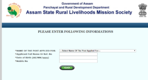 ASRLMS Admit card download 2017 assam career