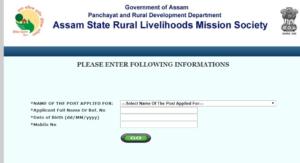 ASRLMS Admit card download 2017 assam career