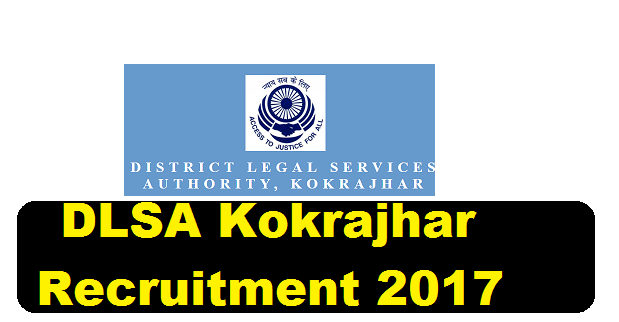 District Legal Service Authority Kokrajhar Recruitment 2017 - Typist & Data Entry Operator Posts Assam Career