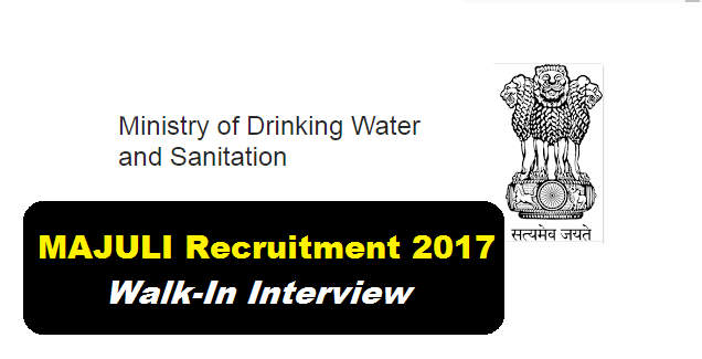 District Water and Sanitation Mission (DWSM), Majuli Recruitment 2017