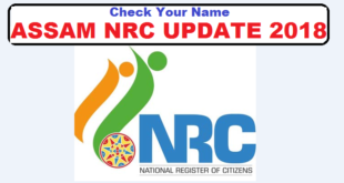 Online check nrc assam 31 dec 1 jan 2017 2018 assam part draft nrc check online