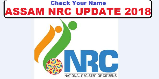 Online check nrc assam 31 dec 1 jan 2017 2018 assam part draft nrc check online