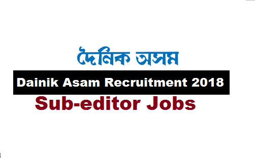 Dainik Assam Recruitment of Sub Editor 2018 assam career