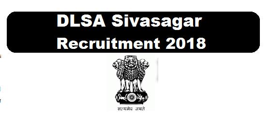 dlsa sivasagar assam career 2018 recruitment