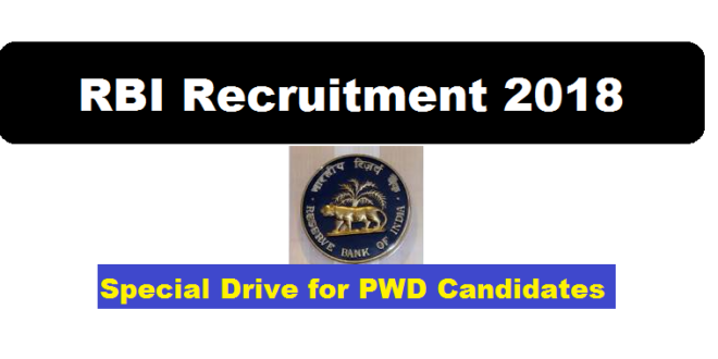 Reserve Bank Of India Recruitment 2018 - Assistant pwd