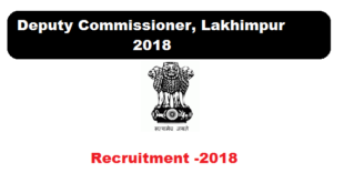 Deputy Commissioner, Lakhimpur Recruitment 2018