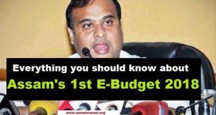 himanata biswa sarma declaring Assam E-Budget 2018 , finanace misnister budget assam online