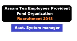 Assam Tea Employees Provident Fund Organization Recruitment 2018- Assam career Job Alerts News Sarkari Sakori Free Job Alert Guru