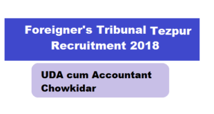 Foreigner's Tribunal Tezpur Recruitment 2018 | UDA cum Accountant & Chowkidar Posts - Assam Career Job Alerts Sarkari Sakori JobNews Assam
