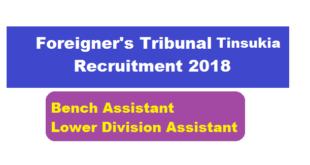 Foreigners tribunal Tinsukia recruitment 2018 - Assam career Job Updates July sarkari sakori job news alerts
