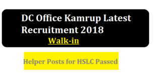 DC Office Kamrup Recruitment 2018 |Latest Vacancy 2018 | Helper Jobs in NRC Updation Process [Walk in] | Assam Career , Free Job Alert , Sarkari Sakori , Job News Assam