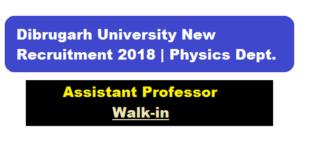 Dibrugarh University Assistant Professor Recruitment 2018 July | Dept. of Physics Jobs - assam career job alert job news assam sarkari sakori