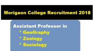Morigaon College Recruitment 2018 | Assistant Professor in various subjects - Assam Career Sarkari Sakori Jobs in Assam, Job News