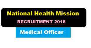 NHM Assam Recruitment 2018 , National Health Mission Assam Career Job alerts sarkari sakori job news