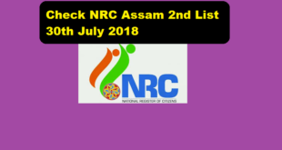 NRC Assam 2nd List Online Checking ,How to check NRC Second Draft or Complete Draft List Online 2018, NRC Assam nic.in , Draft, NRC draft online check result ,name check, Nrc assam second list pdf download,nrc draft in , NRC