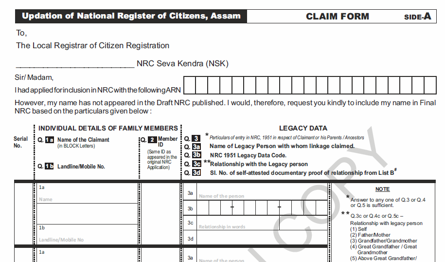 NRC Assam Claim Form Download