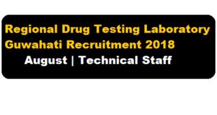 Regional Drug Testing Laboratory, RDTL Guwahati Recruitment 2018 August | Technical Staff Positions - assamcareer