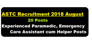 ASTC Recruitment 2018 August | Experienced Paramedic, Emergency Care Assistant cum Helper Posts - assamcareer.org