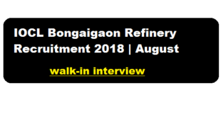 IOCL Bongaigaon Refinery Recruitment 2018 August | Part Time Specialists Posts - assam career sarkari naukri , job news
