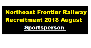 Northeast Frontier Railway Recruitment 2018 August - Sportsperson , assam career