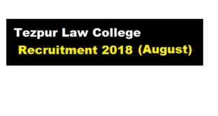 Tezpur Law College Recruitment 2018 August | Accountant Post