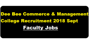 Dee Bee Commerce & Management College Recruitment 2018 Sept | Faculty Jobs - Assam Career