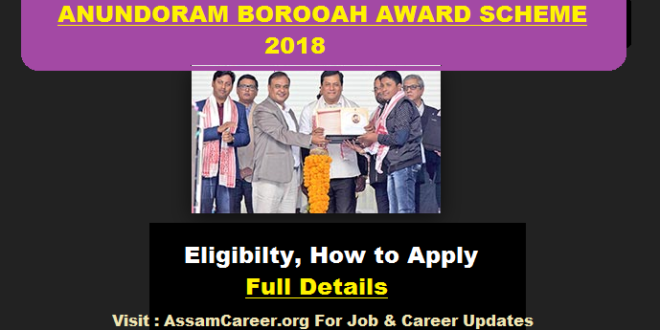 Anundoram Borooah Award Scheme 2018 | Eligibility & How to Apply Full Details - Assam Career