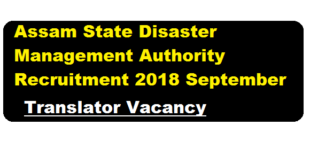 Assam State Disaster Management Authority Recruitment 2018 September - Translator Post - Assam Career