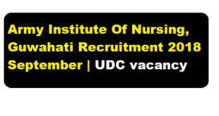 Army Institute Of Nursing, Guwahati Recruitment 2018 September | UDC vacancy