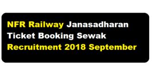 NFR Railway Janasadharan Ticket Booking Sewak Recruitment 2018 September - Assam Career