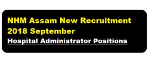 NHM Assam Recruitment 2018 September   Hospital Administrator Positions -assam career