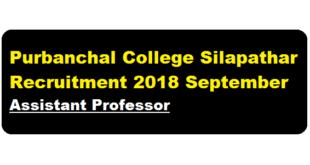 Purbanchal College Silapathar Recruitment 2018 September - Assistant Professor - assam career 2018