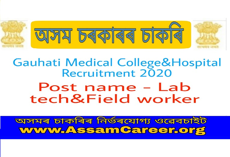 Gauhati Medical College Hospital Recruitment 2020 January