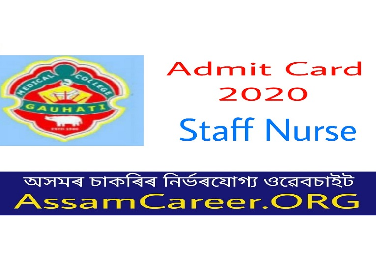 Gmch Recruitment Admit Card 2020 May Download Your Call Letter
