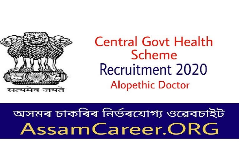 Central Government Health Scheme, Guwahati Recruitment ...
